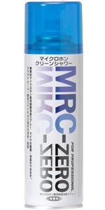 MRC-ZERO