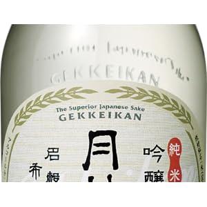 刻印がお酒の中に浮かび上がるように見える、こだわりのデザイン