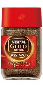 コーヒー ネスカフェ ゴールドブレンド カフェインレス 30g