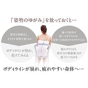 不調の原因は体の歪み