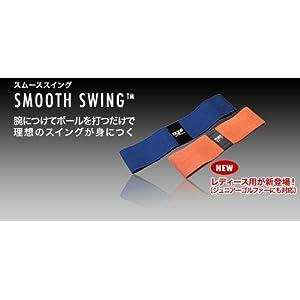 スムーススイング メンズ用 IZMG3TRF YAMANI(ヤマニ)