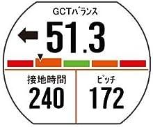 ランニングGPS ForAthlete 630J フォアアスリート630J【日本正規品】GARMIN(ガーミン)
