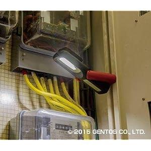ジェントス LEDワークライト USB充電式 ガンツ GZ-103