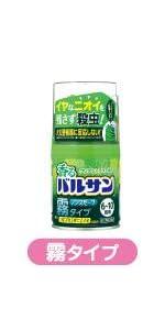 香るバルサンクリアシトラスの香り 46.5g