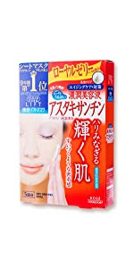 KOSE クリアターン リフト マスク AS c (アスタキサンチン) 5回分 (22mL×5)