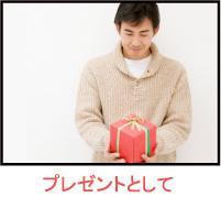 ミニチュア フィギュア ジオラマ 飾り 結婚式 誕生日 プレゼント クリスマス ギフト おもちゃ 管楽器 吹奏楽 ブラスバンド オーケストラ