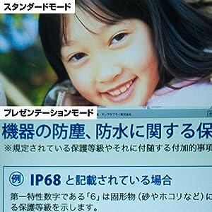 400-PRJ014_a05