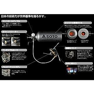 SOD-371 余熱不要のガソリンストーブ
