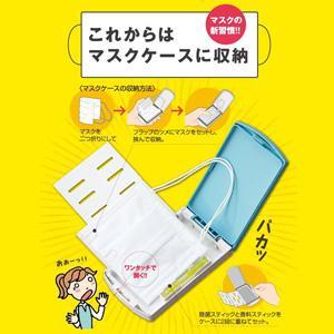 コクヨ「防災の達人」シリーズ製品