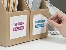 エーワン A-one ラベル シール 印刷 表示用ラベル パッケージラベル バーコード はがせる ラベル屋さん