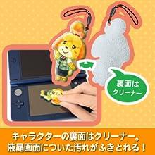 キャラクターの裏面はクリーナー。液晶画面についた汚れがふきとれる!