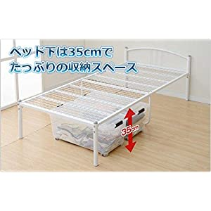 山善(YAMAZEN) シングルパイプベッド