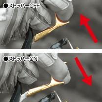 BB-X レマーレ 人差し指のみでON/OFF操作が可能