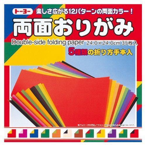 ハート 折り紙 折り紙 両面 : amazon.co.jp