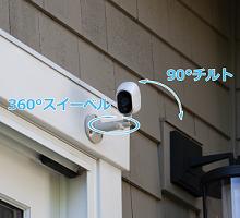 カメラスタンドねじタイプ(オプション製品:VMA1000-10000S)