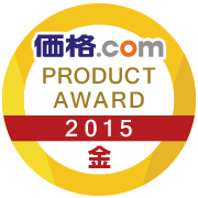 2015年度炊飯器部門で金賞を受賞