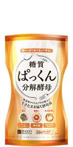 ぱっくん分解酵母 約14~28日分(56粒入り)