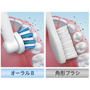 届きにくい箇所の歯垢も包み込んで除去 ブラウン オーラルB PRO4000