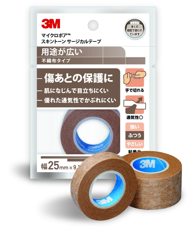 Amazon.co.jp:3M マイクロポア ...