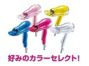 携帯用 旅行用 携帯 ピンク ビビットピンク ホワイト ブルー イエロー