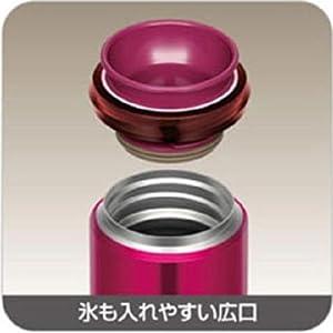 サーモス 水筒 真空断熱ケータイマグ 0.5L