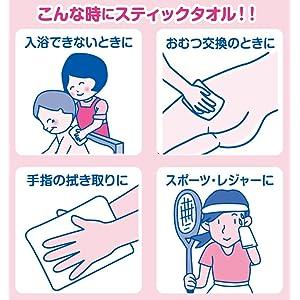 個包装のまま保温器で温めることができます。院内等で保温器を使用される場合は70℃を目安に温度設定をしてください。封を開けるとすぐに使えるので、赤ちゃんとのお出かけ、レジャーやスポーツ時の体拭きに便利で