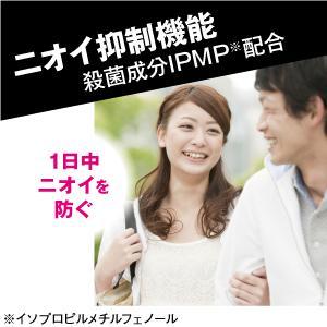 殺菌成分IPMP※配合