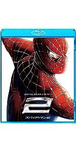 スパイダーマンTM2 [Blu-ray]