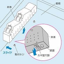 横型包丁差し(ロック付)