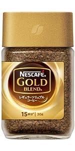 コーヒー ネスカフェ ゴールドブレンド 30g