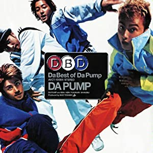 『Da Best Of Da Pump』