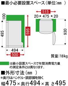 東芝 冷蔵庫 46L 1ドア ホワイト GR-C50A(W) T