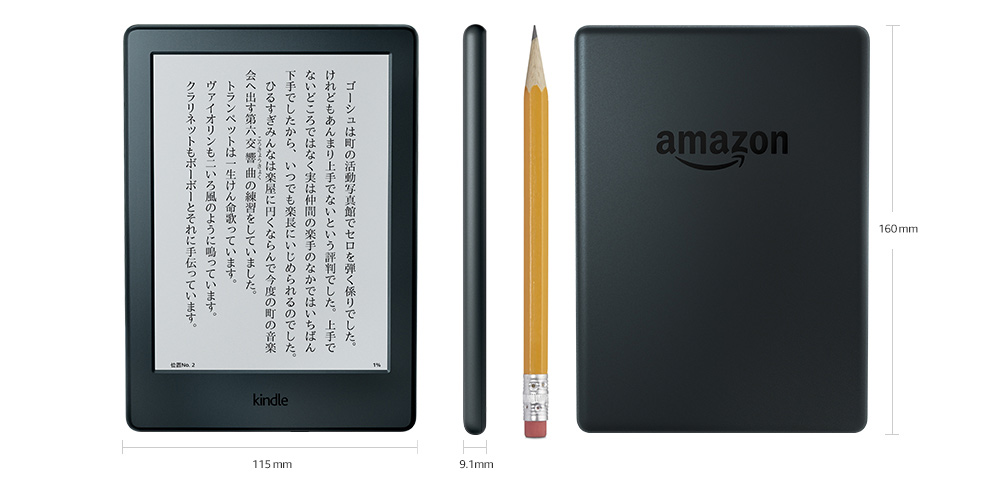 kindle フォント ダウンロード