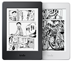 Kindle Paperwhite マンガモデル