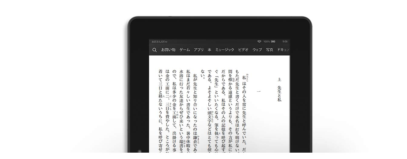 Kindle�{�������œǂ߂�