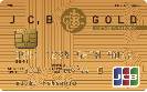 JCB GOLD PWP FYF