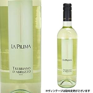 イタリア語で『羽根』の意味をもつ『La Piuma(ラ・ピウマ)』は、カジュアルながらも高品質なイタリアワイン。 フレッシュでスムーズな口当たりと、リンゴや