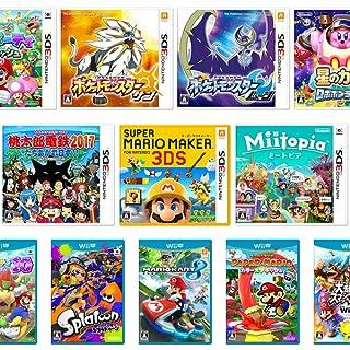 ダウンロードゲームのセール観測所 : [Switch/3DS]  …