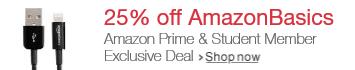 AmazonBasics: Amazon Prime & Student Member Exclusive Deal