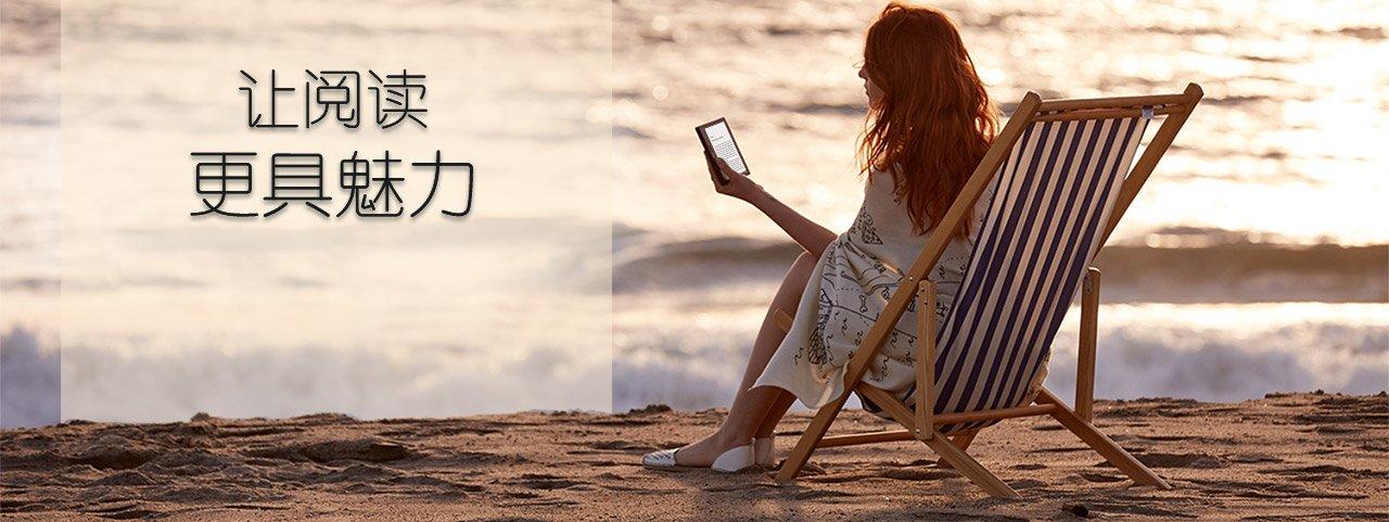 全新Kindle 0asis亚马逊电子书阅读器
