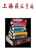 上海外文书店-亚马逊企业网上开店案例