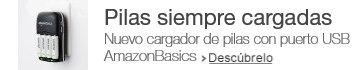 Nuevo cargador de pilas AmazonBasics