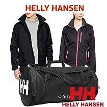 Hasta el 40% de descuento en Helly Hansen