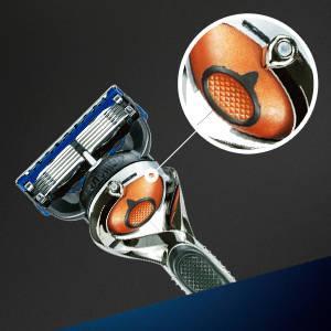 Gillette Fusion ProGlide a la vista