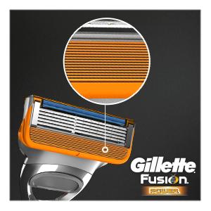 Gillette Fusion Power - Maquinilla de afeitar