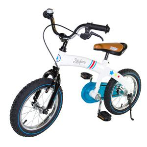 itsImagical - 14 Bike in Progress, Bicicleta evolutiva. De 3 a 6 ...