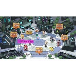 Hyperdimension Neptunia Trilogy: Amazon.es: Videojuegos