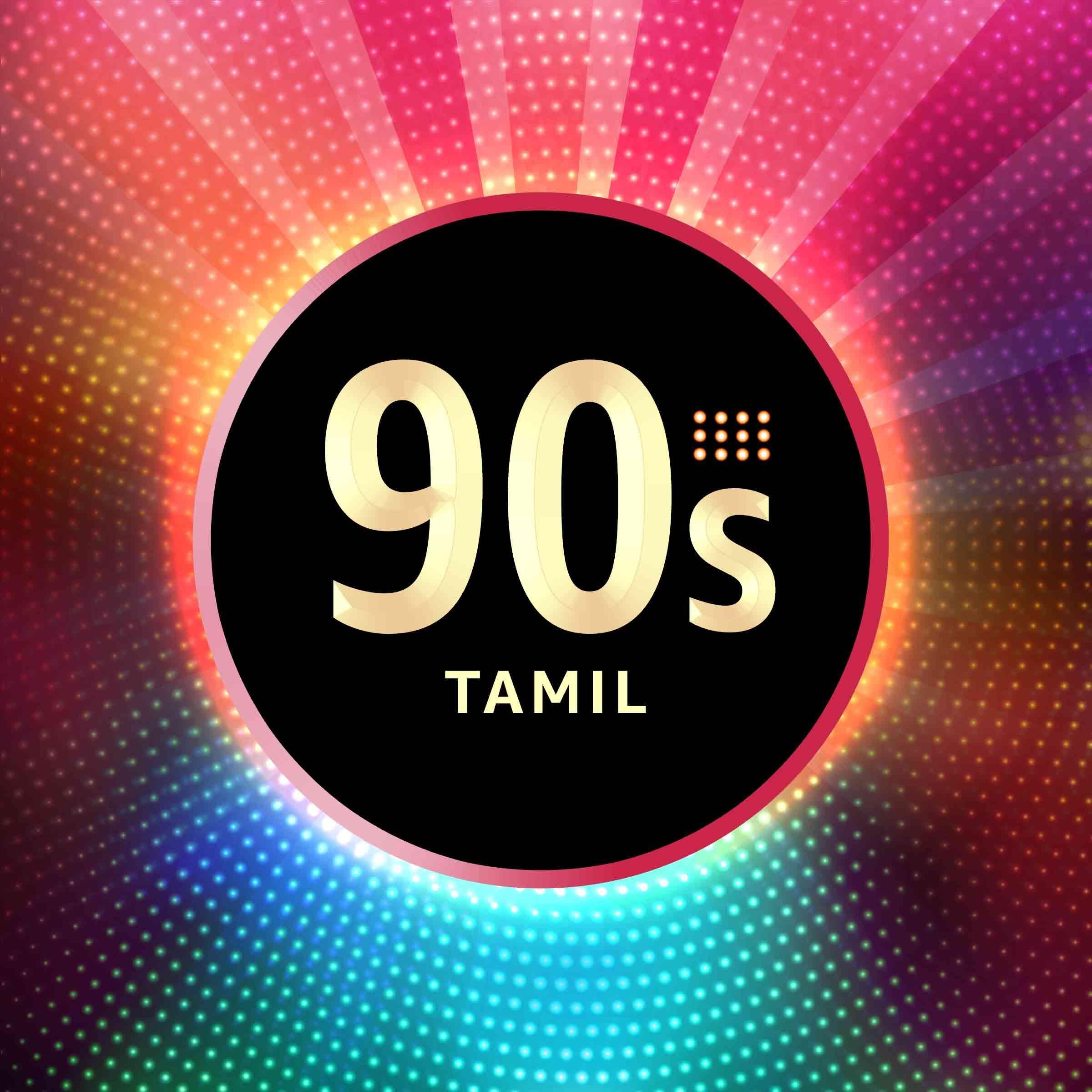 90s Tamill