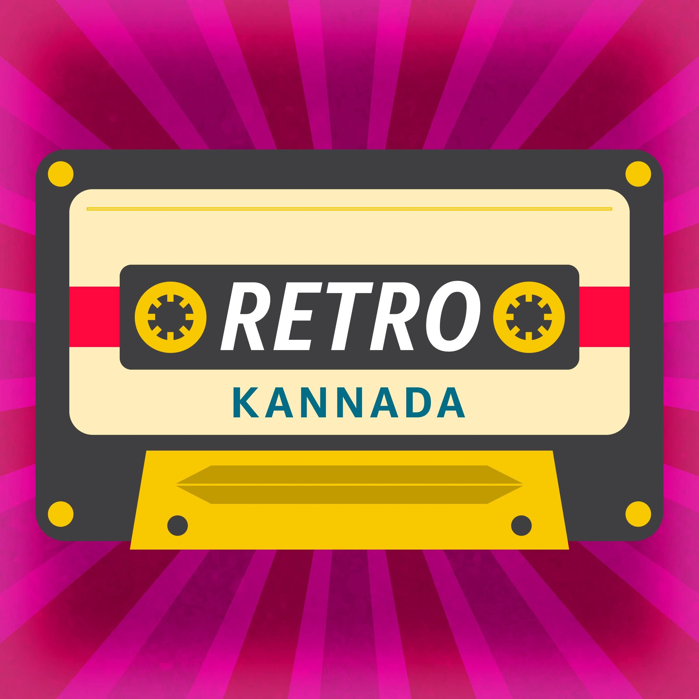 Retro Kannada