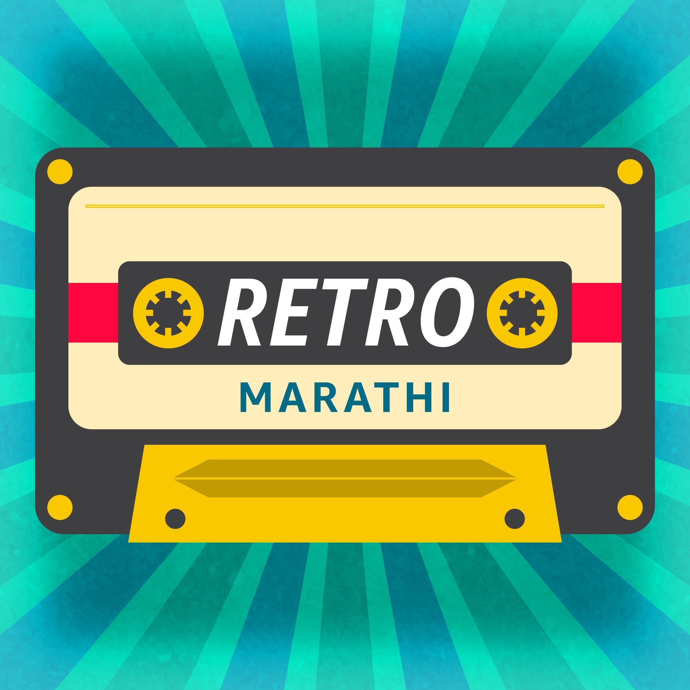 Retro Marathi